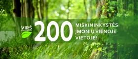 Saugesnis miškas