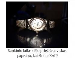 Vardiniai laikrodziai