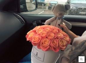 Dovanojame gėles