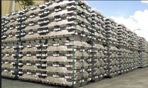Aliuminio gaminiai